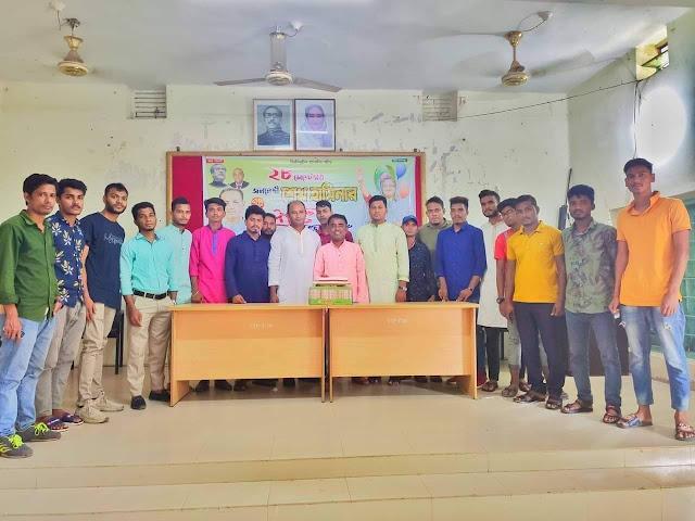 চট্রগ্রামে প্রধানমন্ত্রী শেখ হসিনার ৭৪তম জন্মদিন উদযাপন উপলক্ষে বঙ্গবন্ধু শিশু কিশোর মেলা