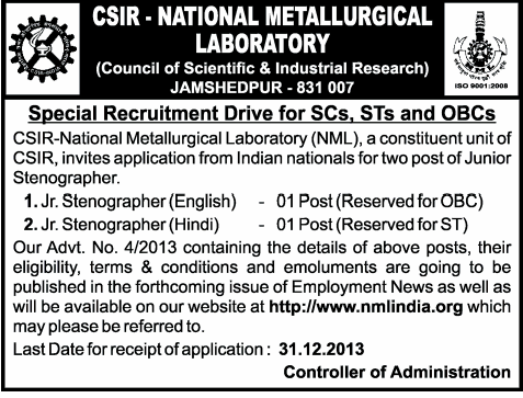 National Metallurgical Laboratory (NML) Requirement 2013