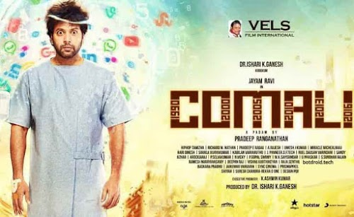 Comali (komali) full movie download & Watch Online in tamil leaked online by Tamilrockers