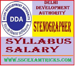 DDA Stenographer Syllabus
