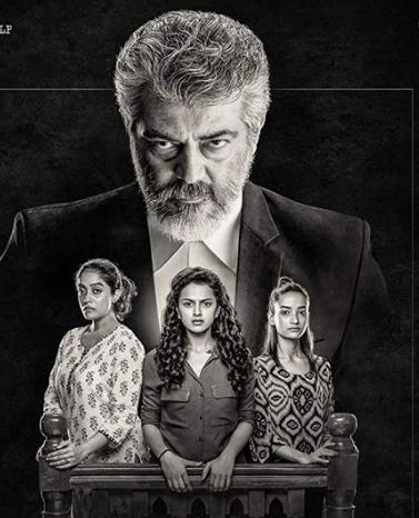 TamilRockers:2019 Download Latest Tamil-Telugu-Malayalam Hindi dubbed movies
