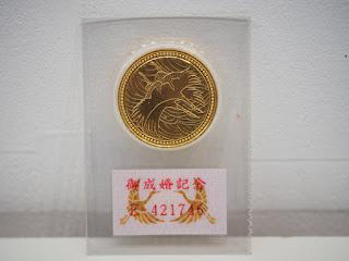 平成五年 五万円金貨を買い取り致しました