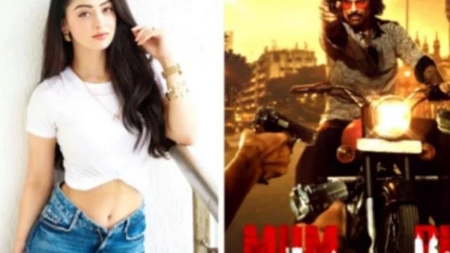 Mum - Bhai वेब सीरीज Review, Release Date और फिल्म की Story क्या होने वाली है?देखिए