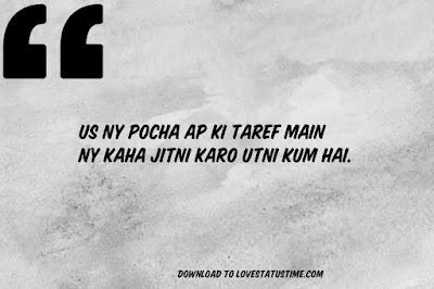 Attitude poetry in urdu Whatsapp Status