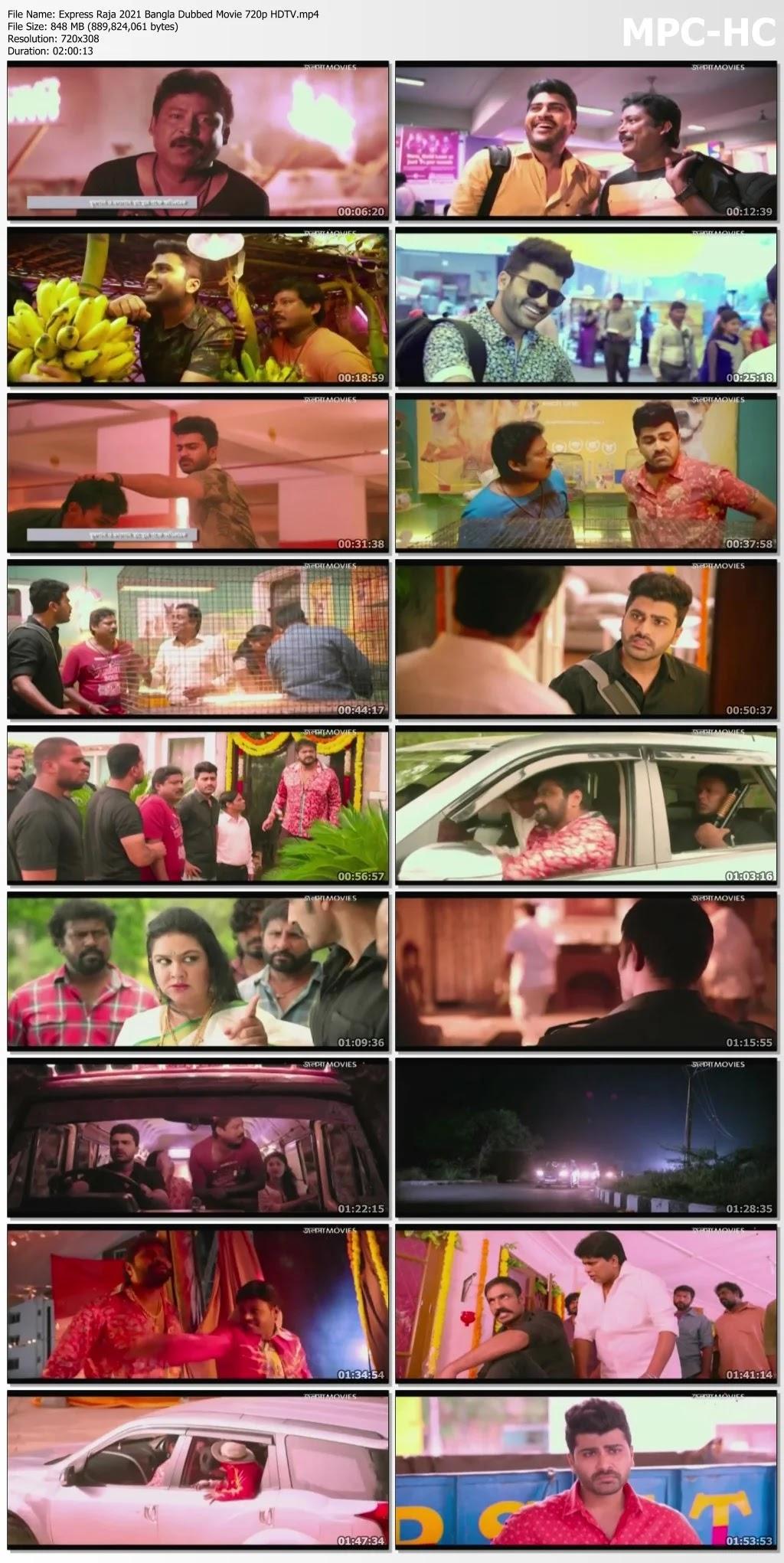 Express Raja Full Movie Download in Hindi
