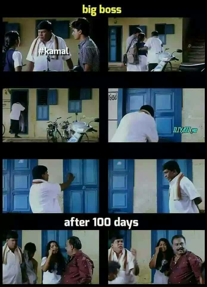 Bigg Boss Tamil Vijay TV Troll Meme Funny Comedy