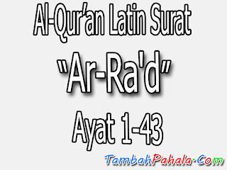 Teks latin surat ar-ra'd, surat ar-ra'd, teks latin