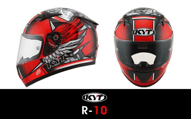 Helm shell kecil KYT R10