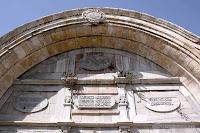 Мечеть Махмудия в Яффо