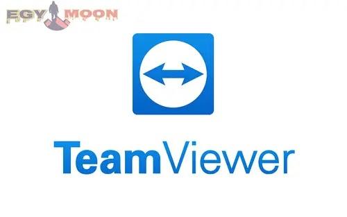 احدث اصدار برنامج تيم فيور TeamViewer 2020