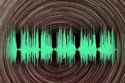 Akhirnya Terkuak Sumber Suara Dentuman Di Jawa Tengah Bukan Dari Benda Langit