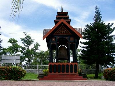 Sejarah Kerajaan - Kerajaan Islam di Indonesia