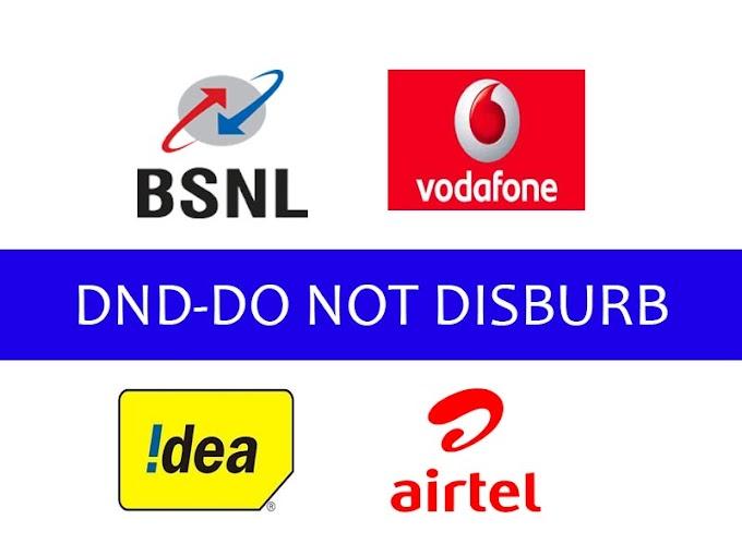 Active DND do not disturb in Airtel, Vodafone, BSNL, idea in Hindi