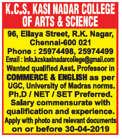 K C S Kasi Nadar College of Arts and Science, Chennai, Wanted