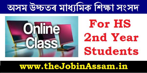 AHSEC Online Class 2020 For Class 12 Students of Assam