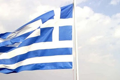 ΔΗΜΟΣ ΦΙΛΙΑΤΩΝ-Για την επέτειο της 28ης Οκωβρίου - : IoanninaVoice.gr