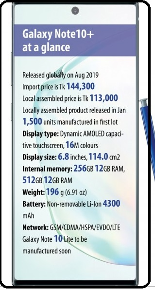 Samsung Galaxy Note10+ Made in Bangladesh Price 2020