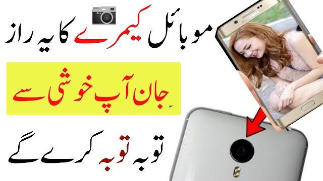 Whistle Camera New Selfi Camera Apk Free Download