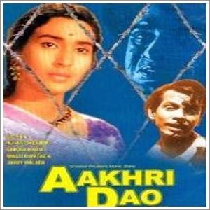 Aakhri Dao (1959)