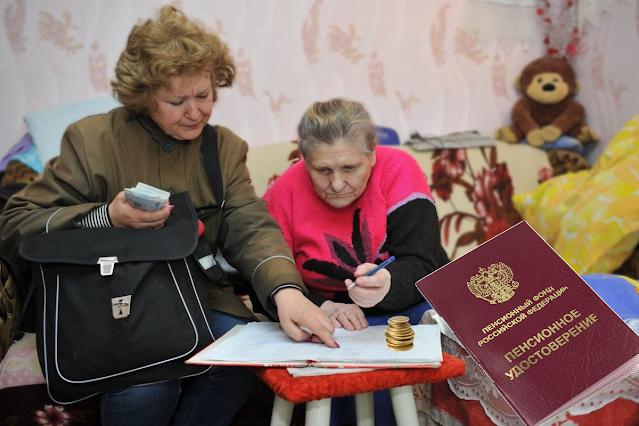 Повышение пенсии в России в 2020 г. – кому и каких ждать надбавок