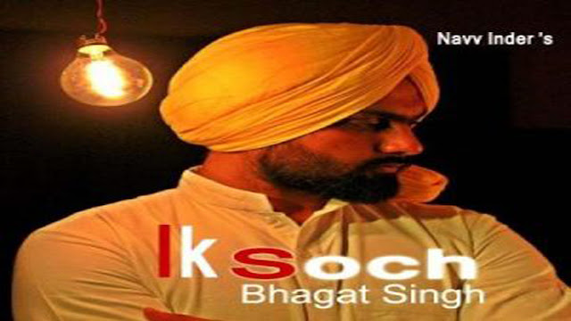 Ik Soch Bhagat Singh Punjabi Song Lyrics | Navv Inder