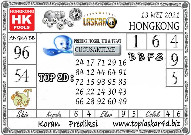 Prediksi Togel HONGKONG POOLS LASKAR4D 13 MEI 2021