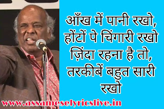 rahat-indori-best-shayari