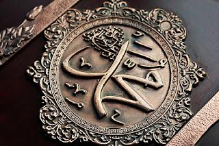 25 Nama Nabi dan Rasul dalam Islam