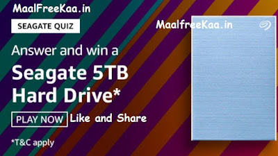 Seagate Amazon Quiz