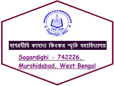 Sagardighi Mahavidyalaya