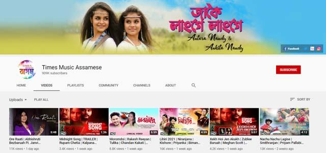 top-10-assamese-music-youtube-channels