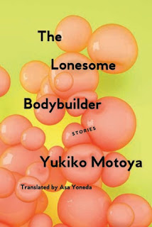 https://www.goodreads.com/book/show/38643164-the-lonesome-bodybuilder?ac=1&from_search=true