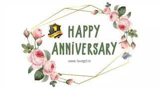 1st Anniversary Wishes For Boyfriend