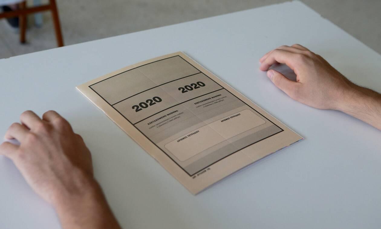 Βάσεις 2020: Έτσι θα κινηθούν σε 120 τμήματα - Πρόβλεψη για Νομική Κομοτηνής (ΠΙΝΑΚΕΣ)