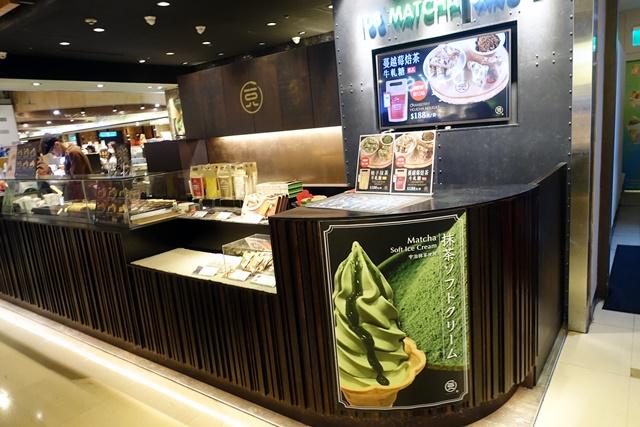 108 Matcha Saro 抹茶茶廊誠品信義店