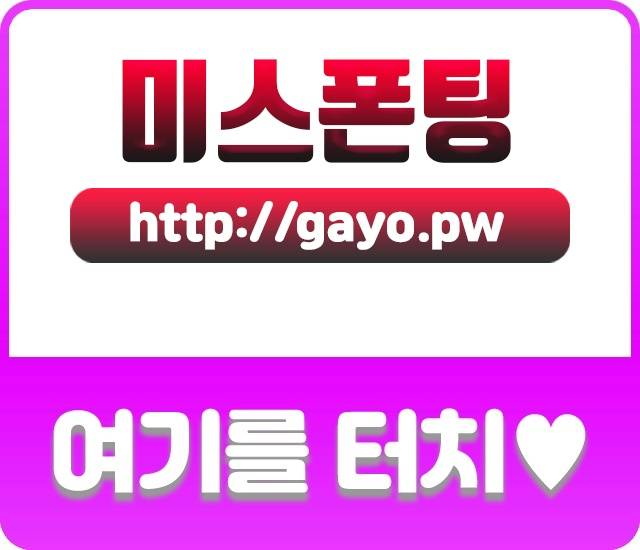 안양8동선거