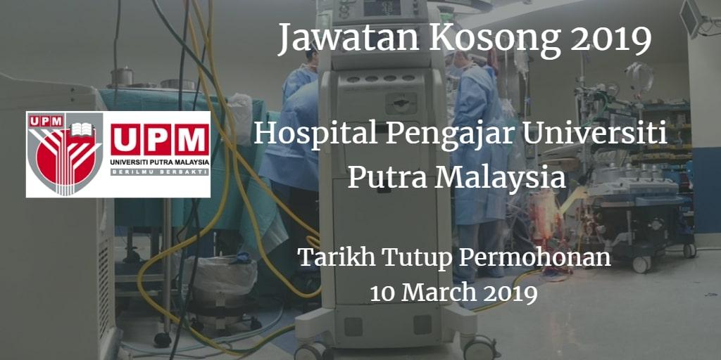Jawatan Kosong HPUPM 10 March 2019