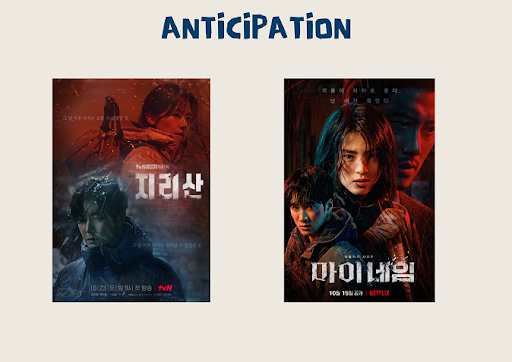 anticipation, drama, series, october, 2021