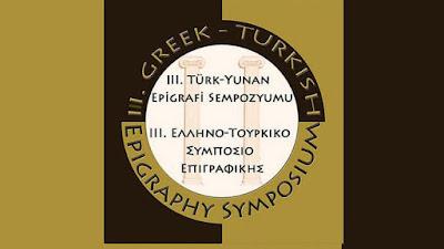 Έλληνες και Τούρκοι αρχαιολόγοι «διηγούνται» ιστορίες χαραγμένες σε πέτρες