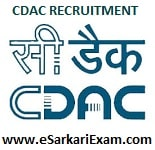 CDAC Project Engineer, Officer Recruitment