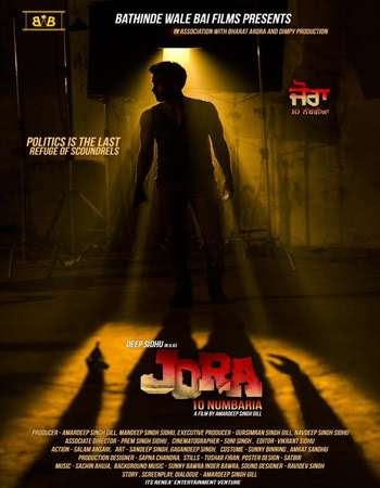 Poster Of Pollywood Movie Jora 10 Numbaria 2017 300MB HDRip 480P Full Punjabi Movie