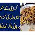 Tadi Dal Ki Biryani Aur Karahi In Karachi Walon Kay Liye.