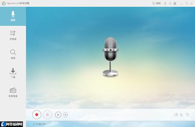 Streaming Audio Recorder 錄音精靈