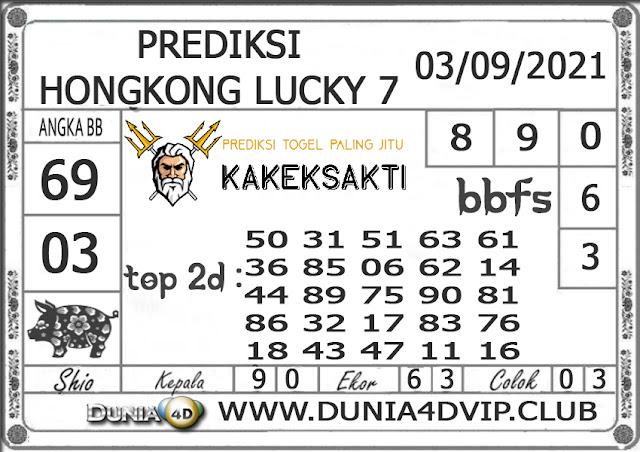 Prediksi Togel HONGKONG LUCKY 7 DUNIA4D 03 SEPTEMBER 2021