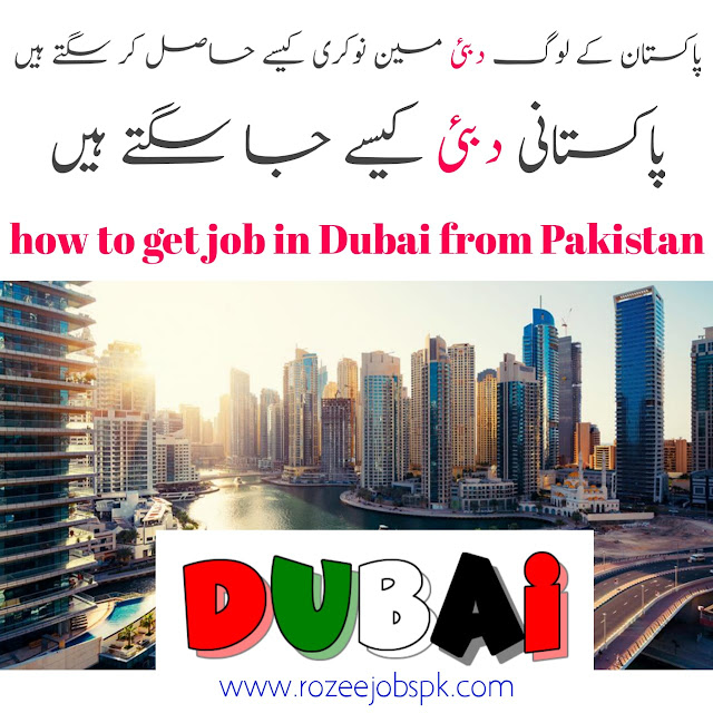 How To Get Jobs In Dubai From Pakistan