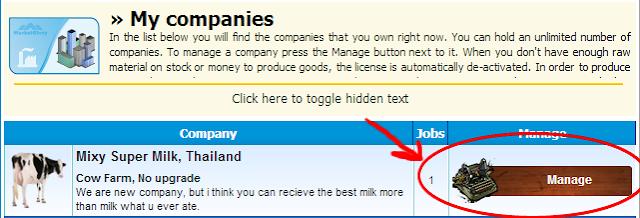 ภาพที่ 13 : ปุ่ม manage ใน my companies