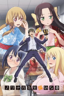 Anime Nobunaga-sensei no Osanazuma Legendado