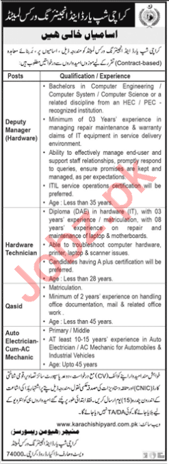 www.karachishipyard.com.pk Jobs 2021 - Karachi Shipyard & Engineering Works Limited Jobs 2021 in Pakistan