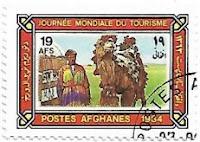 Selo Camelo-bactriano