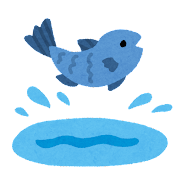 水面を跳びはねる魚のイラスト
